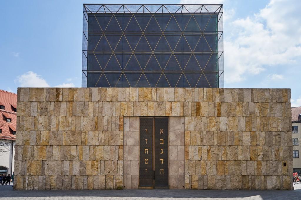 Eine Synagoge (pp)