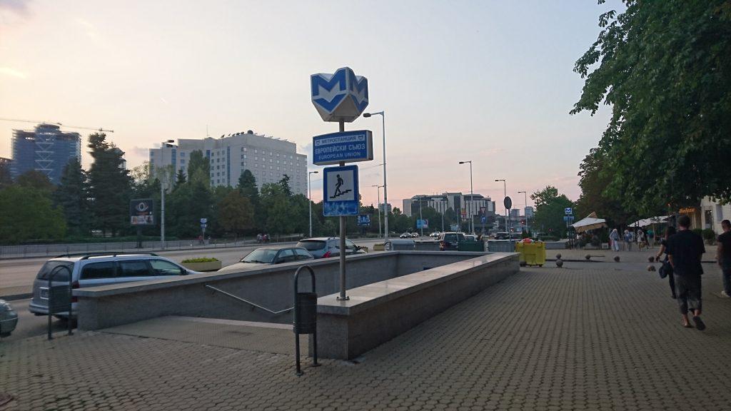 UBahn Sofia Bulgarien