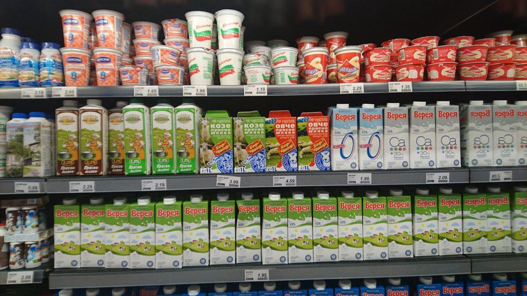 Supermarkt Sofia Bulgarien