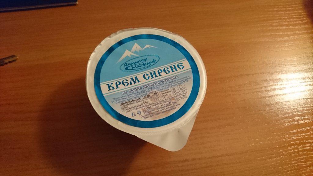Essen Sofia Bulgarien
