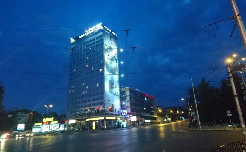 Eindrücke aus Sofia