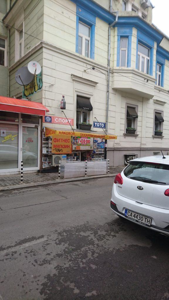 Balkan Bites Sofia Food Tour